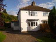 semi detached house for sale in Guisborough Road...