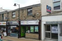 property to rent in 18 Standish Street,