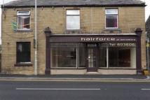 property to rent in 21-23 Gisburn Road,