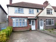 End of Terrace home for sale in Maytree Crescent...