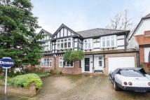 house for sale in Ullswater Crescent...