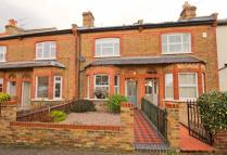 property for sale in Heron Road, St Margarets