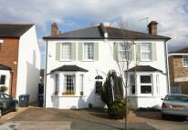 property in Ellerton Road, Surbiton