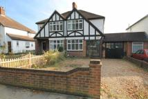 property in Hanworth Road, Whitton