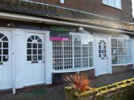 Commercial Property to rent in Village Mews...