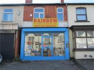 Commercial Property to rent in Shaftmoor Lane...