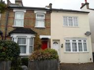 Rymer Road house to rent