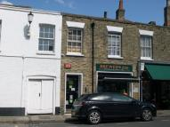Commercial Property to rent in Sandwich