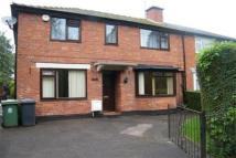 3 bed house to rent in The Oval, Gloucester