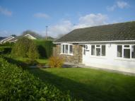 Sentence Gardens Detached Bungalow for sale