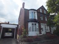 5 bed semi detached home in Holmhirst Road...