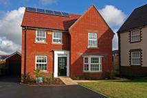 4 bedroom Detached house to rent in Endal Way, Clanfield