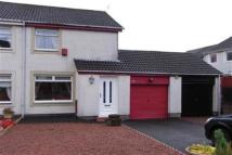 2 bed semi detached property to rent in Alder Green, Irvine