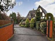 4 bed Detached property for sale in Commonside, Selston