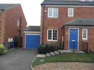semi detached property in Tudor Court, Grimethorpe...