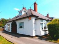 4 bed Detached Bungalow in Rawcliffe Road, Airmyn...
