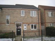 semi detached house to rent in Rotherham Road...