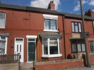 2 bed house in Lordens Hill, Dinnington...