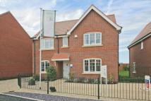 new property for sale in Kipling Road...