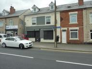 Commercial Property to rent in Station Road, Shirebrook...