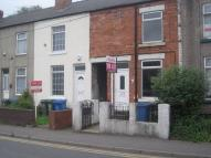 3 bedroom house to rent in Leeming Lane South...