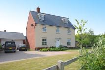 5 bed Detached property in Kington, Herefordshire