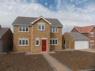 new property in Twinstead, Wickford, SS12