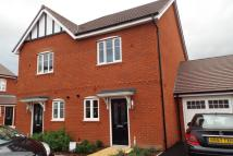 property to rent in Kings Reach, Slough, SL3