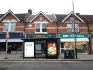 1 bed Flat in Main Road, Sidcup, DA14