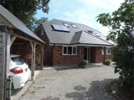 4 bed Detached property for sale in Gatelands Drive...