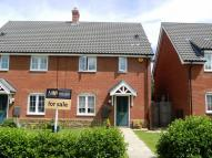 3 bed semi detached property for sale in Consort Road...