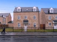 5 bedroom Detached house for sale in Lingwell Gate Lane...