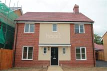 4 bed Detached home to rent in Evergreen Way