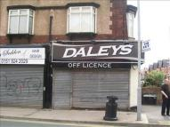 Shop to rent in 12, Coronation Road...