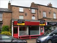 Shop to rent in 44-46, Allerton Road...