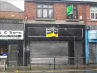 Shop to rent in 13-13a, Walton Vale...