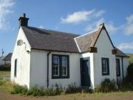 Glenochar Cottage Cottage to rent