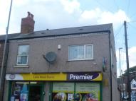 Flat in High Road, Willenhall...