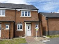 2 bedroom End of Terrace home in Outlands Drive, Hinckley