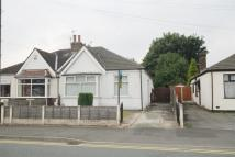 2 bedroom Semi-Detached Bungalow to rent in Carr Mill Road, ST HELENS