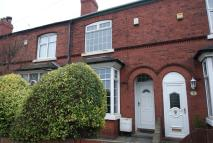 Sheffield Road Terraced house to rent