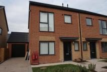 Winscar Road new property to rent
