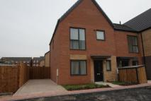 new property in Winscarr Road, Lakeside