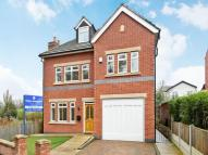 5 bedroom house in Egerton Road, Monton,