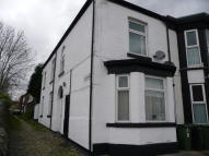 2 bedroom End of Terrace house for sale in Ashlynne...
