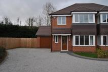 Beeches Avenue new property to rent