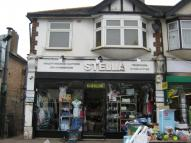 Commercial Property in Hornchurch Road...