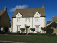 4 bedroom Detached property for sale in Castle Nurseries...