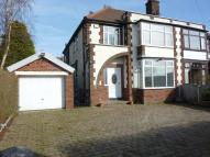 3 bed semi detached property in Chorley New Road...