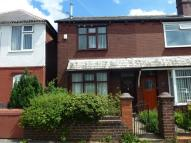 2 bedroom semi detached house in Melrose Avenue, Bolton...
